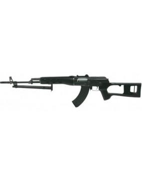 AK DRAGUNOV BLACK [0511B]