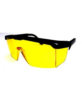 YELLOW PLEXYGLASS PROTECTIVE GLASSES [H606G]
